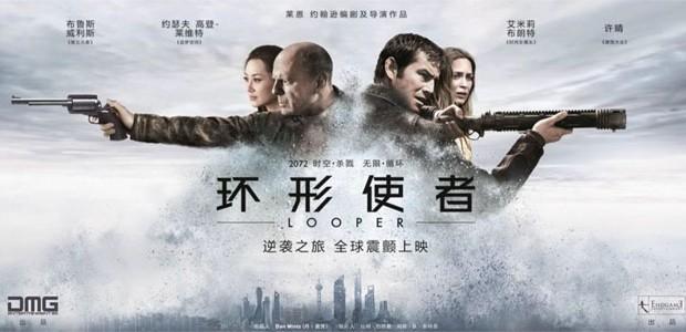 Avec une croissance annuelle moyenne de 10 % entre 2000 et 2011, la Chine est en pleine expansion et ouvre ses marchés au reste du monde (et cela dans de nombreux secteurs tels que celui de la culture et donc du cinéma). La Chine prend conscience de son potentiel dans la production de biens symboliques et matériels et voit se dessiner la possibilité de détrôner Hollywood. Le 22 septembre 2013, le conglomérat chinois « Dalian Wanda Group » a donné le coup d'envoi de son projet de « cité du cinéma » à Qingdao. Le patron de Wanda Group, Wang Jianlin, a précisé qu'il voulait développer un « Chinawood » sur la scène internationale.