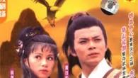 """Notes sur l'industrie des séries télévisées chinoises – <span class=""""caps"""">JU</span> Shuoshuo"""