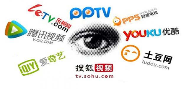 """La concentration du marché des plateformes de streaming de vidéos en Chine – <span class=""""caps"""">CHEN</span> Yuzhe"""