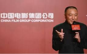 chinafilmgroup