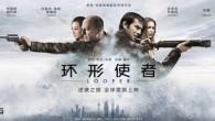 Avec une croissance annuelle moyenne de 10 % entre 2000 et 2011, la Chine est en pleine expansion et ouvre ses marchés au reste du monde (et cela dans de nombreux secteurs tels que celui de la culture et donc du cinéma). La Chine prend conscience de son potentiel dans la production de biens symboliques et matériels et voit se dessiner la possibilité de détrôner Hollywood.