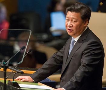 president chinois